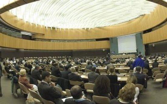 Совет ООН по правам человека
