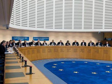 Евросуд по правам человека