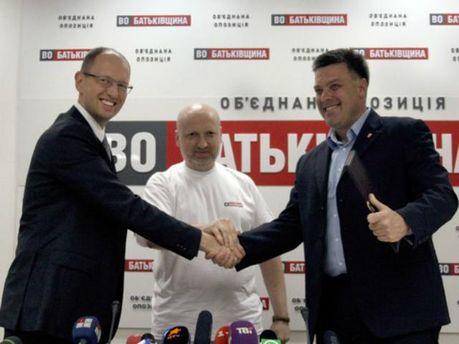 Арсеній Яценюк, Олександр Турчинов, Олег Тягнибок