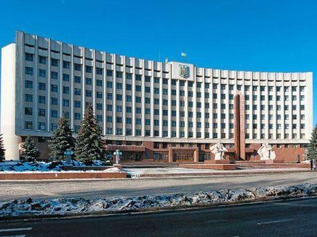 Ивано-Франковский областной совет