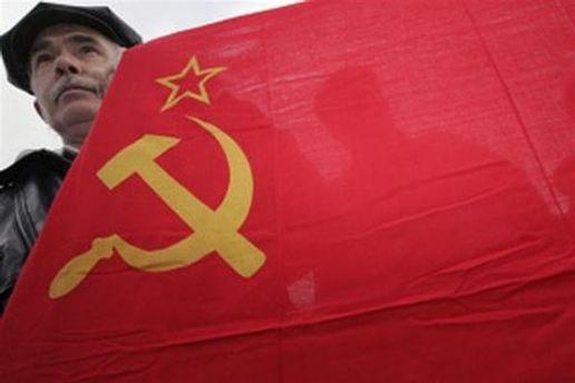 Символ КПУ