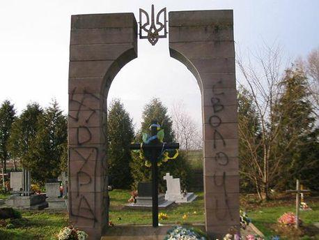 Меморіал воїнам Української Повстанської Армії
