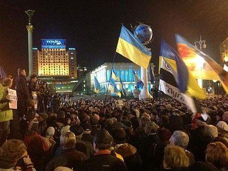 Святкування 8-ої річниці Помаранчевої революції
