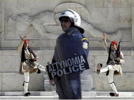 Поліція Греції