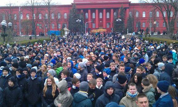 Митинг в парке Тараса Шевченко