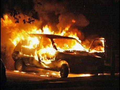 Підпалене авто