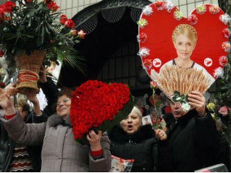 Прихильники Тимошенко