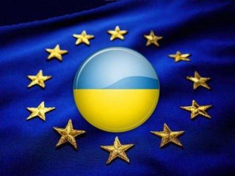 Європарламент і Україна