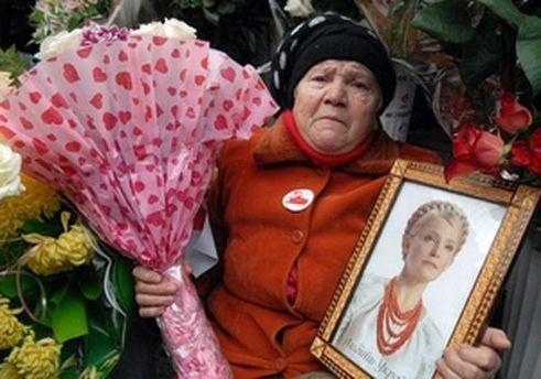 Квіти для Тимошенко