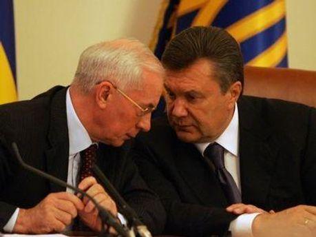 Азаров і Янукович
