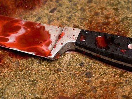 Удар ножем