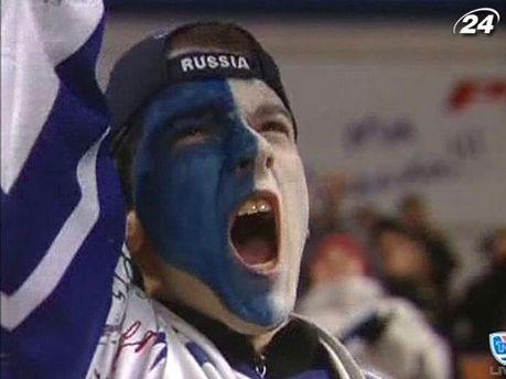 Хоккейный болельщик