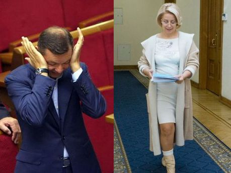 Олег Ляшко та Ганна Герман