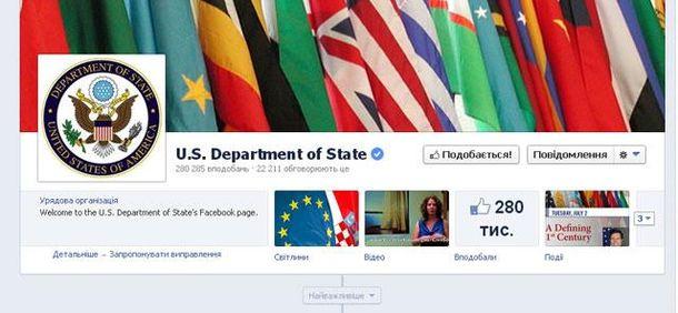 Сторінка Держдепу у Facebook