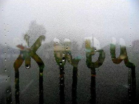 У 2012 у Києві скоєно 452 самогубства