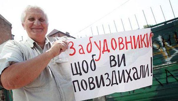 Один из протестующих сегодня