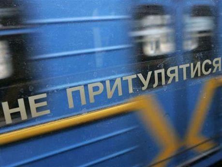 Столичне метро