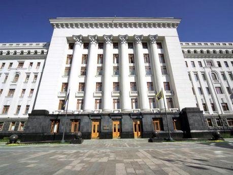 Резиденція на вулиці Грушевського