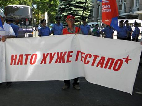 Протест проти НАТО