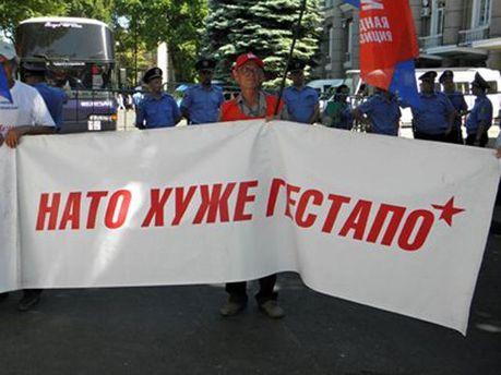 Протест против НАТО