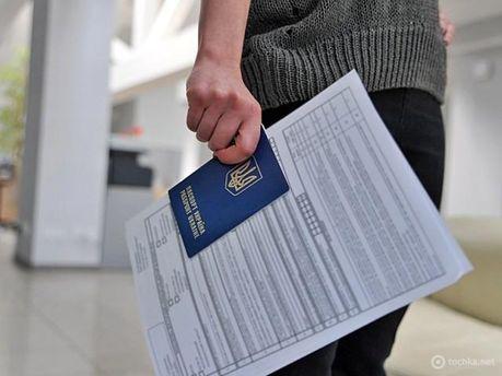 Документи для отримання візи