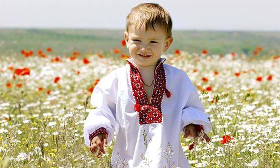 Маленький українець