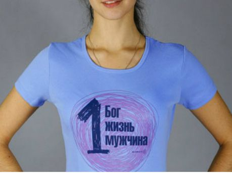Православна футболка для обміну