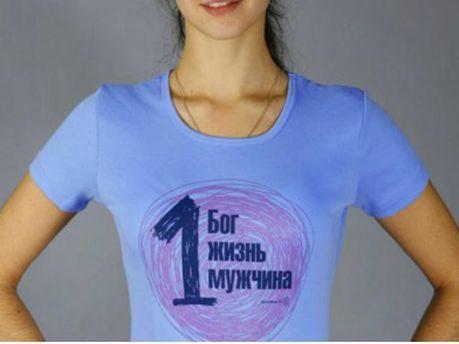 Православная футболка для обмена
