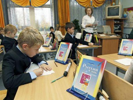 Урок російської мови
