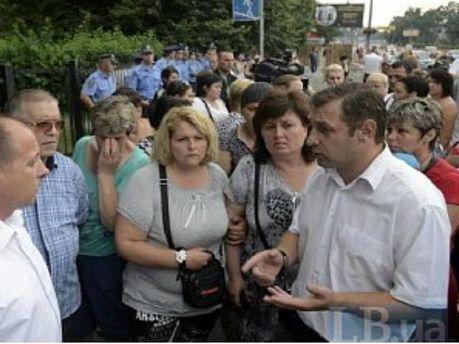 Киевляне требуют выдать им милиционера