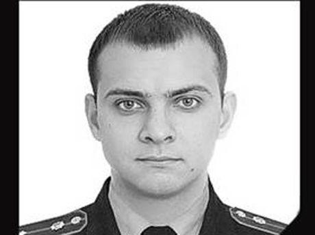 Беспалый Вячеслав, погибший милиционер