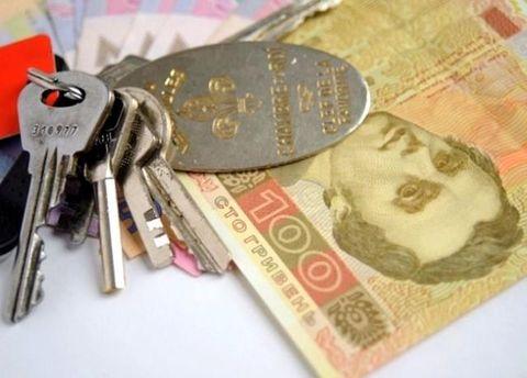Кредит на нерухомість