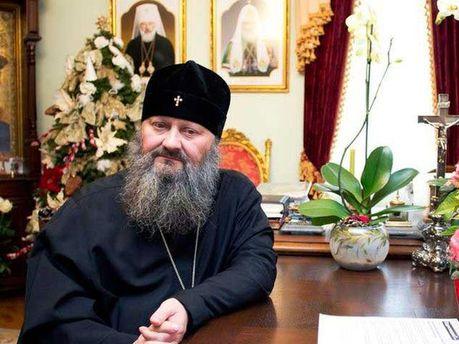 Владика Павло (Петро Лебідь)