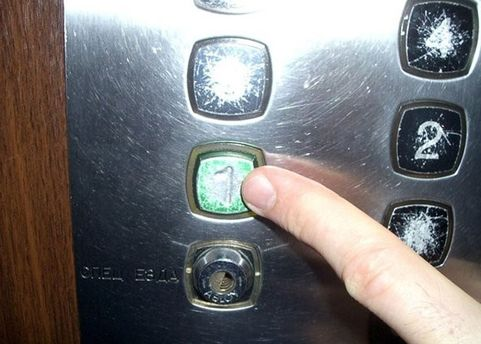 Клавиатура лифта