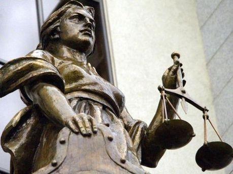 Судочинство