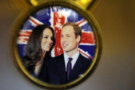 Кейт та Вільям