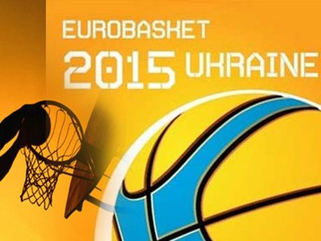 Євробаскет-2015