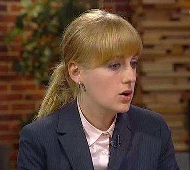 Викторя Кирина