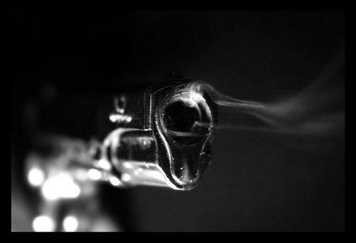 Пістолет