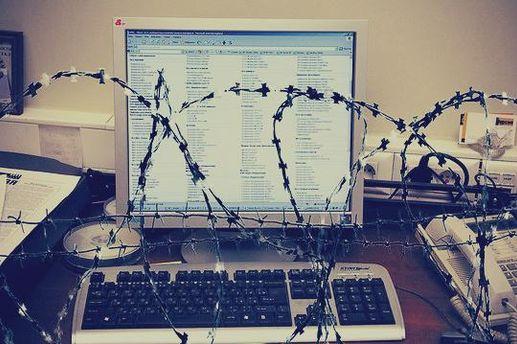 Інтернет для в'язнів