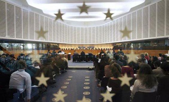 Засідання Європейського суду