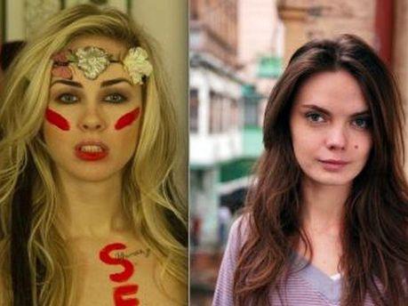 Активістки FEMEN