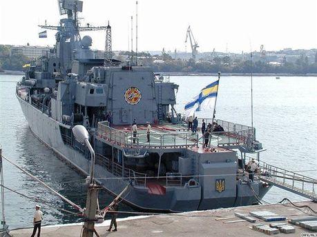 Корабль Украины