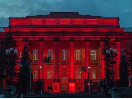 Киевский национальный университет им.Шевченко