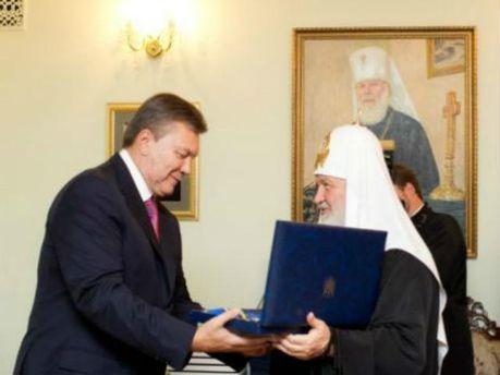 Віктор Янукович та патріарх Кирил