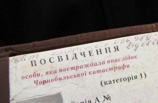 У Львові ініціюють кампанію боротьби з фальшивими посвідченнями thumbnail