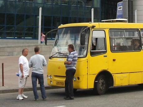 Киевские водители маршруток