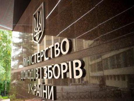 Министерство доходов и сборов