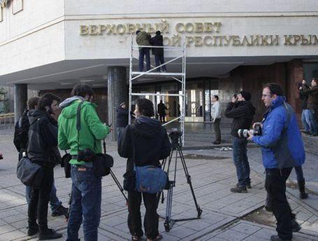 Журналисты в Крыму