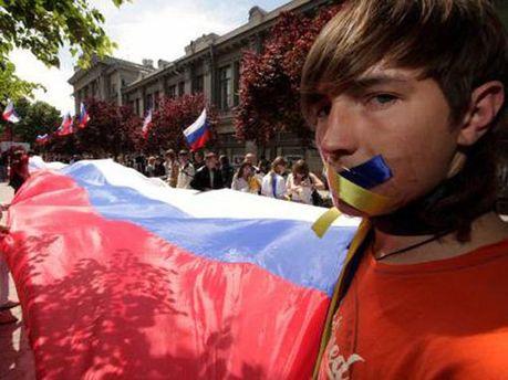 Російська мова в Україні захищена